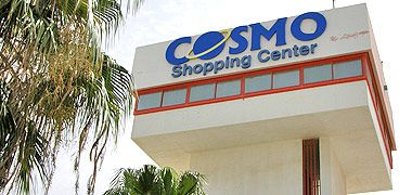 Cosmo Shopping Center